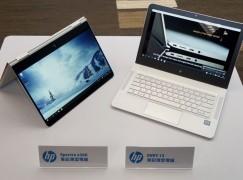 新一代 Spectre x360、Envy 13 齊齊升級 7 代處理器