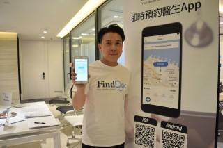 FindDoc 創辦人兼行政總裁伍俊彥。