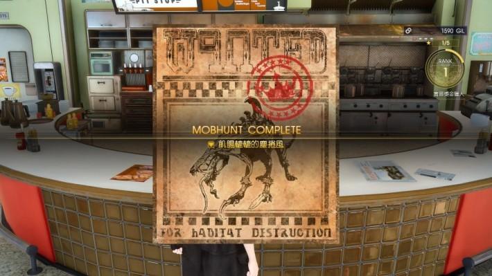 賞金獵人任務會有強大的怪物,可以說是遊戲初期快速升級的途徑。