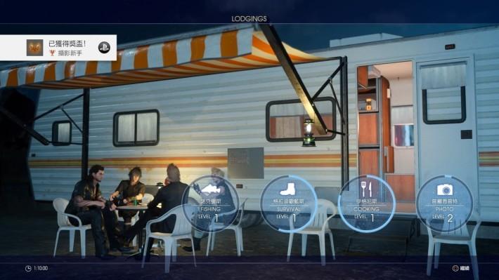 野外營宿是不錯的選擇,可是據點出租的營車,可以加額外經驗值點加成。
