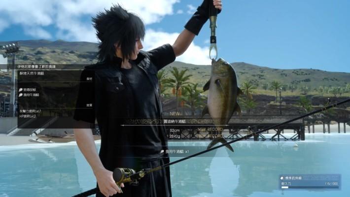 釣魚是小記最愛的環節,不同場區會提供不同魚類,各位有信心全部魚都集齊嗎?
