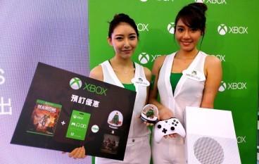 Xbox One S 新「細」代降臨!