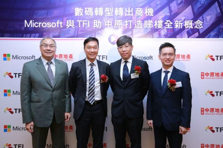 (左起)中原集團執行董事(資訊服務)張奕威、Microsoft 香港總經理鄒作基、天開數碼媒體有限公司創辦人兼行政總裁袁耀輝、中原地產高級聯席董事(互聯網及大數據)彭詩建。