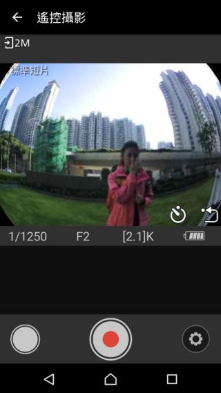 遙控攝影的介面內,除了設有拍片或攝影功能外,還會顯示自拍按鍵的設定及拍攝資訊等。