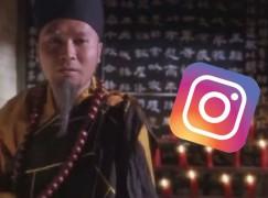 【又向 Snapchat 致敬!?】Ig 限時圖片遭擷取 方丈會打小報告