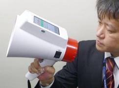 【簽約出機】Panasonic 智能大聲公 即時轉譯多國語言