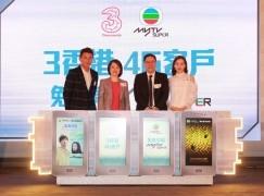 3 香港送一年免費 myTV Super 迎 4.5G