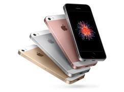 iPhone SE 也要玩全屏幕 ??