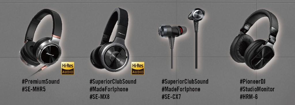 凡於今年11-12月期間購買原裝行貨 Pioneer 指定型號耳機,即可登記領取 hifitrack.com 價值 $100之充值碼。
