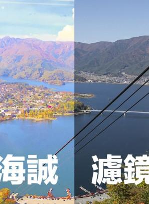 【無毒真自然】教你用 Photoshop CC 製造新海誠效果