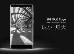 【向小米宣戰】Lenovo 推動副品牌 ZUK 高性價比手機