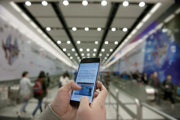 中國移動香港積極於各個港鐵站內進行提升工程,進行策略性地重整目前旗下的頻譜,將網絡頻寬大大提升。