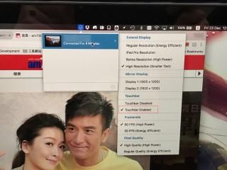 在 Mac 機上只要啟用「 Touchbar enable 」功能, iPad 屏幕上就會顯示 Touchbar,還可以調整各種屏幕設定。