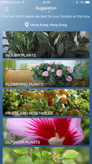 應用程式可以按用戶的所在地,建議種植的植物。