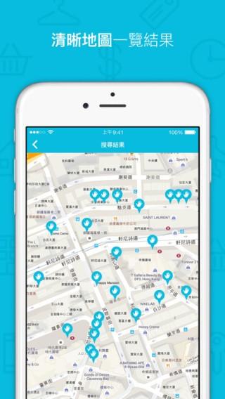 用戶根據需要尋找商戶,分門別類,詳細列出附近商鋪。
