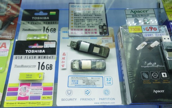 【場報】IDEAL LIFE USB 手指 平玩指紋加密