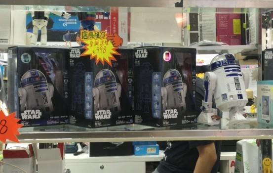 【場報】行得走得 R2-D2 呢個聖誕扮天行者