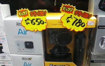 【場報】「韓國GoPro」抵玩孖寶