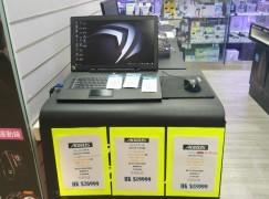 【場報】大廠副線 AORUS 打機 Notebook 賣兩萬