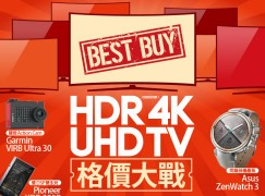 【#1221 50Tips】HDR 4K UHD TV 格價大戰