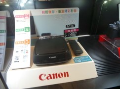 【場報】Canon Connect Station CS100 1TB 硬碟勁減 $900