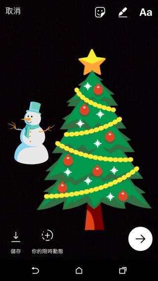 原來只是一棵聖誕樹