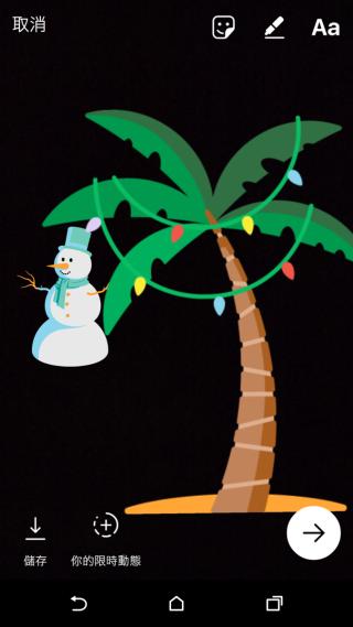 只要一按便可選擇不同版本的聖誕樹