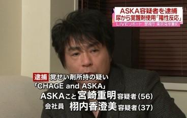 日本的士業 為公開藝人乘客影片 道歉