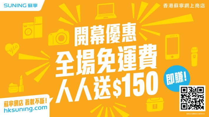 9815_1366x768_hksuning_TVSlide
