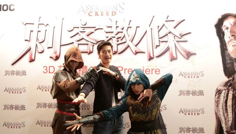 【有旬野】買Mon送《刺客教條Assassin's Creed》電影戲飛!