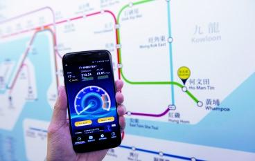 網絡逐步提升 新舊港鐵站網絡表現全面睇