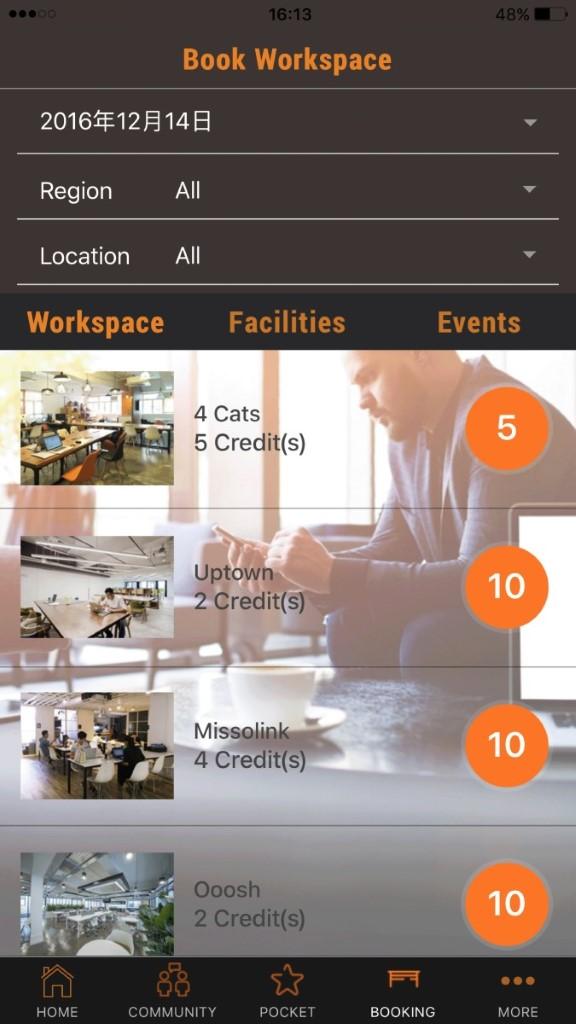app內預約聯盟的12間共用工作空間。