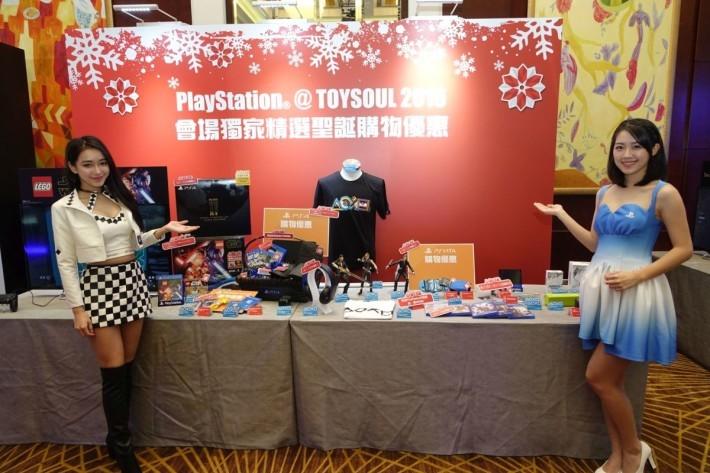 Playstation 今年的重點實在太多,優惠貨品更多。