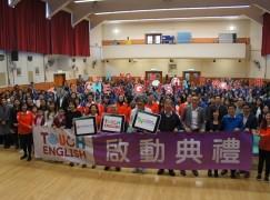 TouchEnglish英語學習計劃啟動