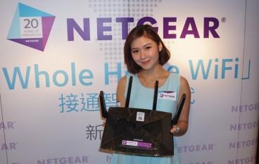 10Gbps有線 + AD7200無線!Netgear 超強 Router 登場