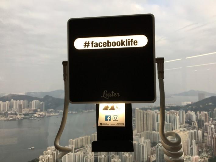 機上可列出大會指定 hashtag,方便在 IG 加入。