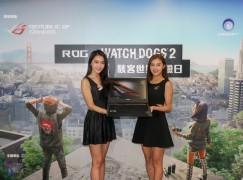 《ROG × Watch Dogs 2駭客世界體驗日》全程投入駭客世界