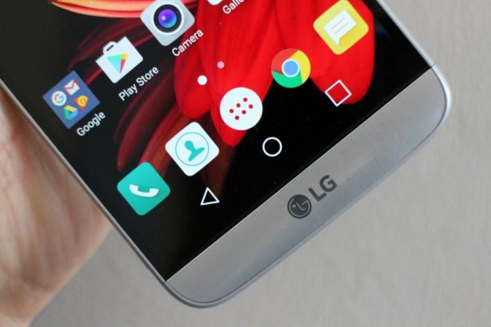 LG-G5-App-Drawer