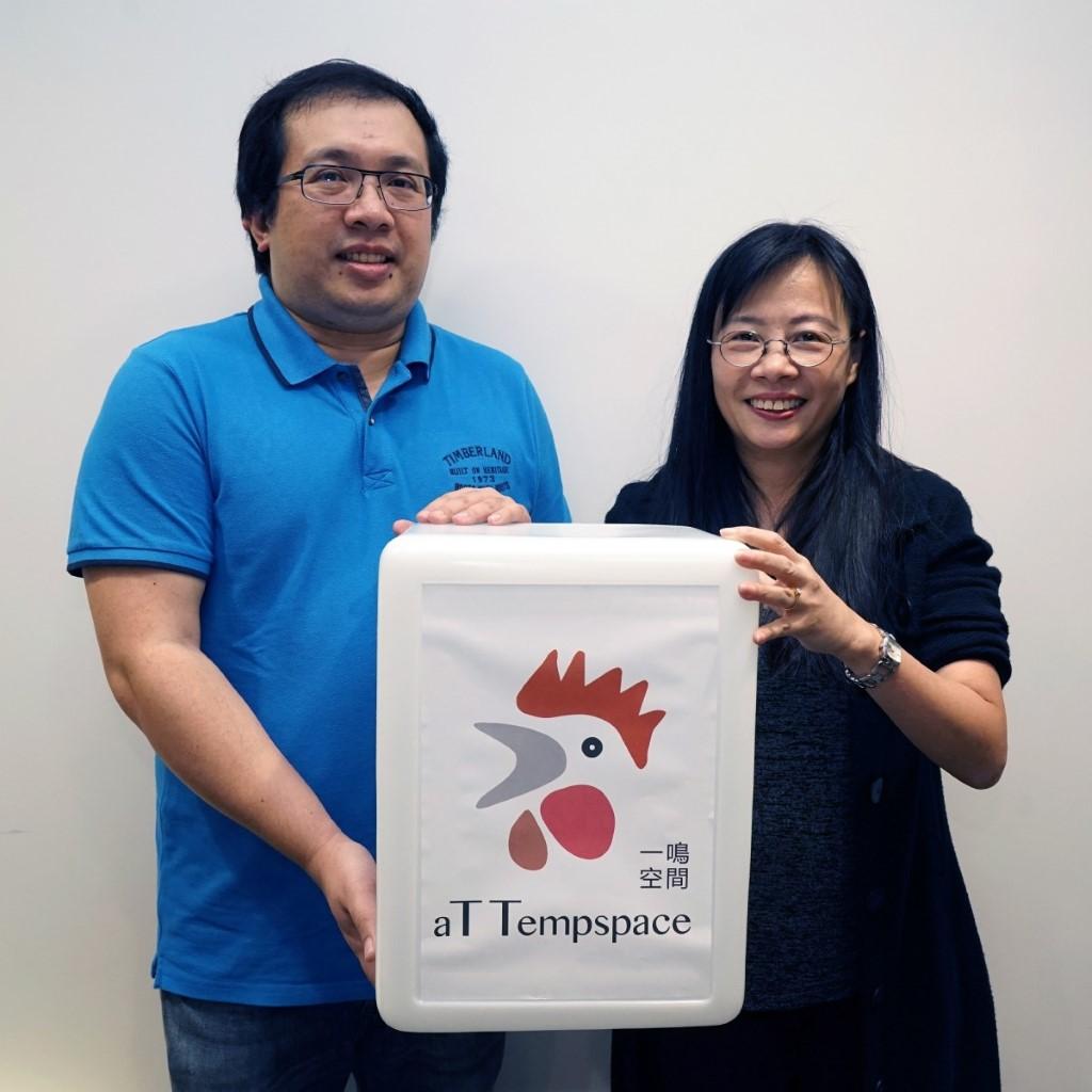 陳麗喬博士(右)希望透過「一嗚空間」,幫助小企業,當中有「大麻雀」活動,將本土文化成功推廣到生意上。
