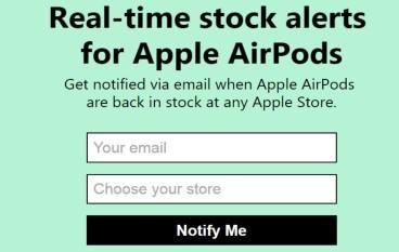 【快人一步】想搶到新一批 AirPods?!一個網址幫到你!