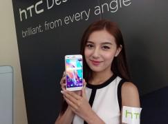 走年青路線 HTC Desire 10 Pro 賣 $3,298 你 Buy 唔 Buy?