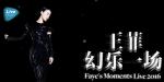 faye_moments_live_01