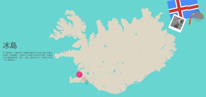 gg map 9