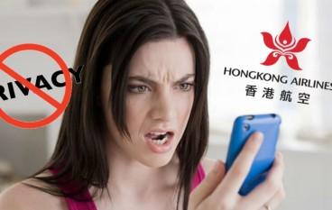 香港航空 App 疑洩乘客登機資料