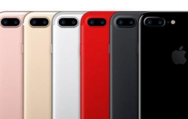 2017大預言 iPhone 7s 會有紅色?