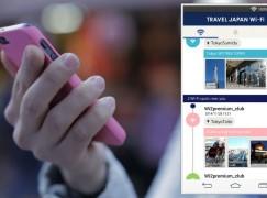 【日本通】免費 Link 足 20 萬個 Wi-Fi 熱點