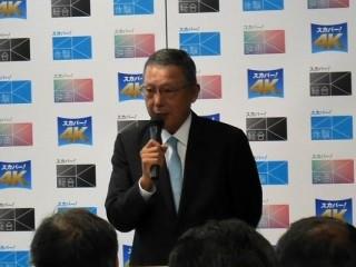 日本的 Skypa 已在 10 月開始試用 HLG 信號廣播