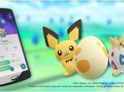 【聖誕快樂】Pokemon Go 聖誕特別版本比卡超登場 !!