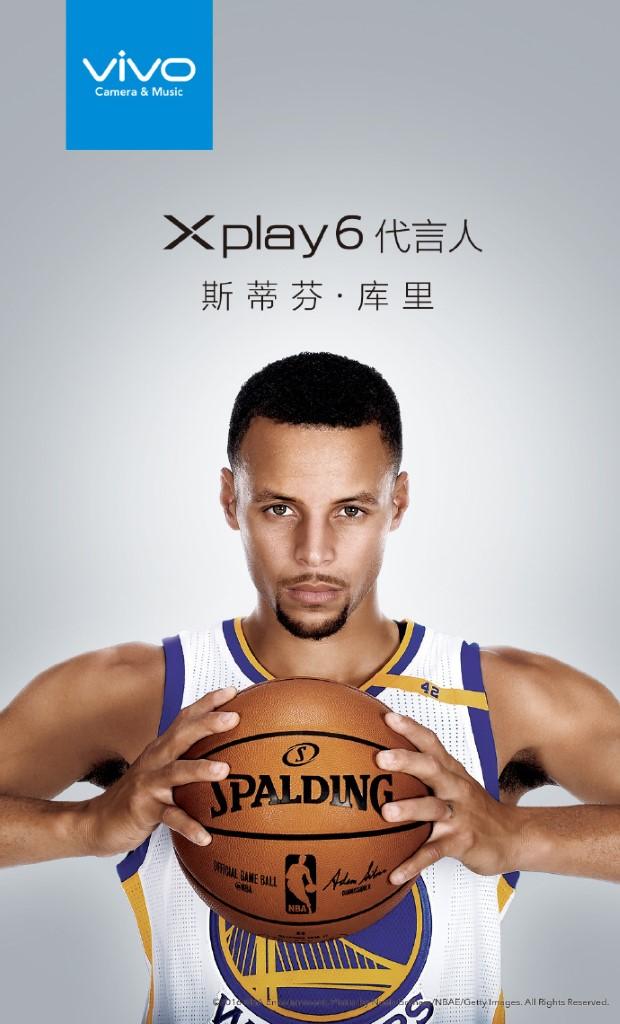 搵「咖哩仔」Stephen Curry 做代言,NBA 粉絲有冇興趣先!
