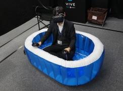 日本 VR 新搞作《VR溫泉》